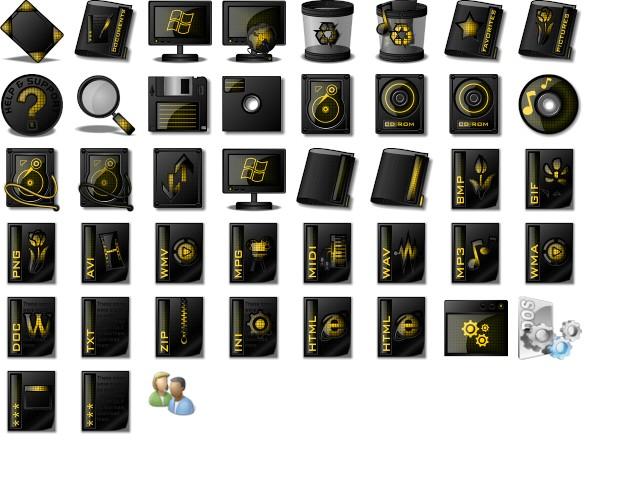 Интерфейс SE (желтый)