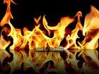 Lustrzany Ogień